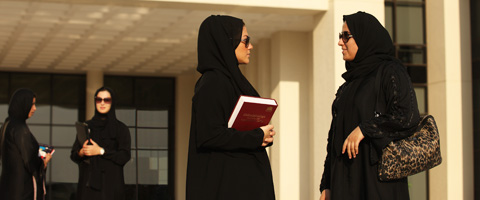Photo of Qatar University students, a section of popular links